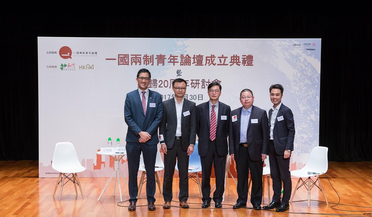 第一節研討會(2)
